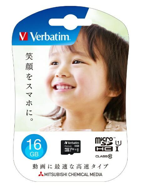 VerbatimバーベイタムmicroSDHCカードVerbatim(バーベイタム)MHCN16GJVZ5[16GB/Class10][MHCN16GJVZ5]