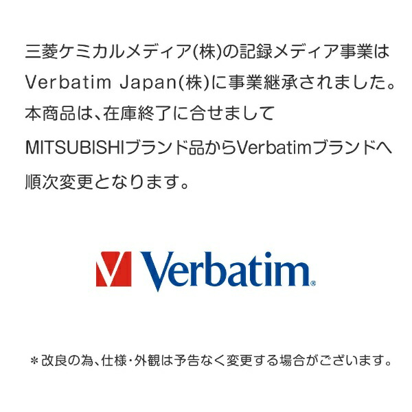 VerbatimバーベイタムSDHCカードVerbatim(バーベイタム)SDHC16GJVB5[16GB/Class10][SDHC16GJVB5]