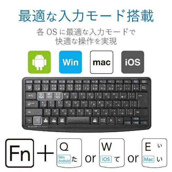 エレコムELECOM【スマホ/タブレット対応】ワイヤレスキーボード[Bluetooth3.0・Android/iOS/Win/Mac]静音(日本語84キー・ブラック)TK-FBM093SBK[ワイヤレス][TKFBM093SBK]