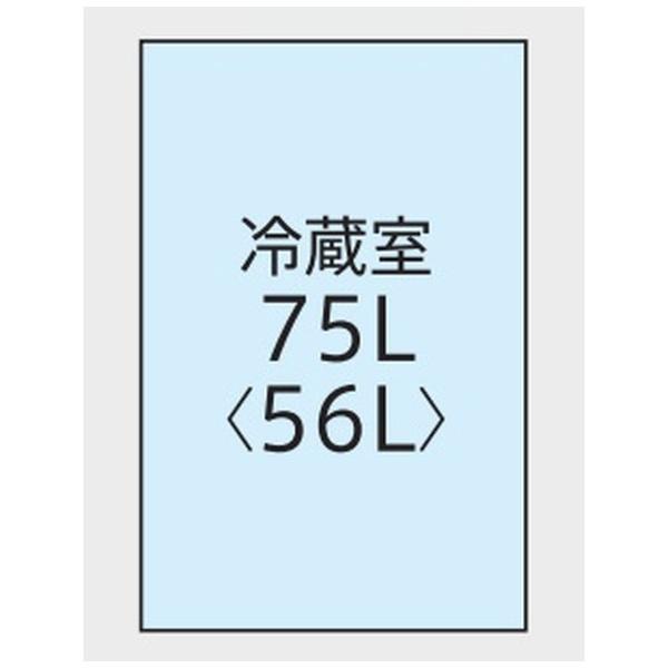 AQUAアクア冷蔵庫ブラッシュシルバーAQR-8G-S[1ドア/右開きタイプ/75L][冷蔵庫一人暮らし小型新生活AQR8G_S]