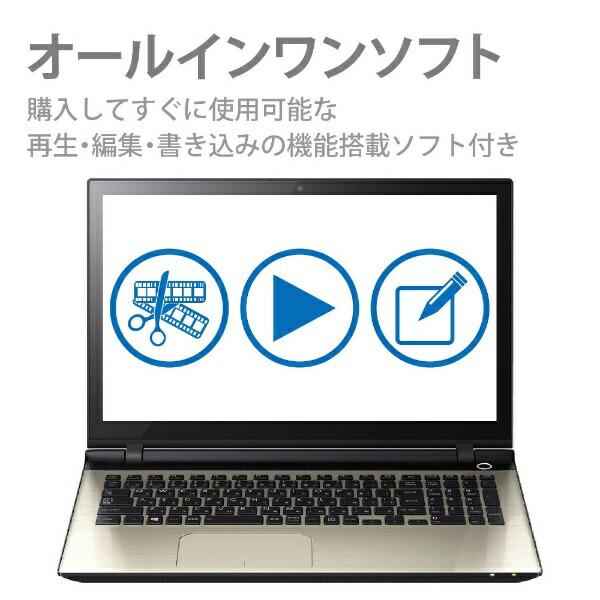 ロジテックLogitecポータブルブルーレイドライブ[USB3.1]UHDBD搭載BDXL対応LBD-PVA6U3VWHホワイト[USB-A][LBDPVA6U3VWH]