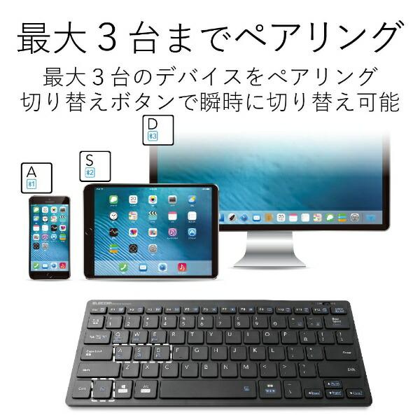 エレコムELECOMTK-FBP102XBKキーボードミニブラック[Bluetooth/ワイヤレス][TKFBP102XBK]