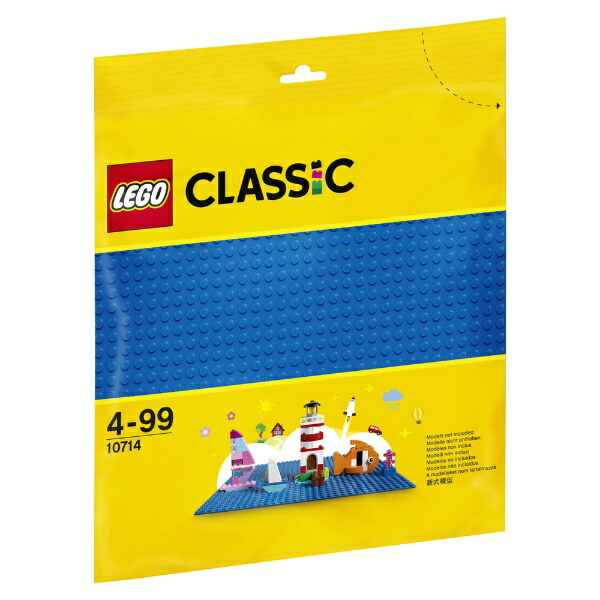 レゴジャパンLEGO10714クラシック基礎板ブルー[レゴブロック]