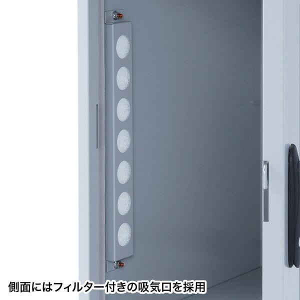 サンワサプライSANWASUPPLY簡易防塵ハブボックス(6U)MR-FAHBOX6U