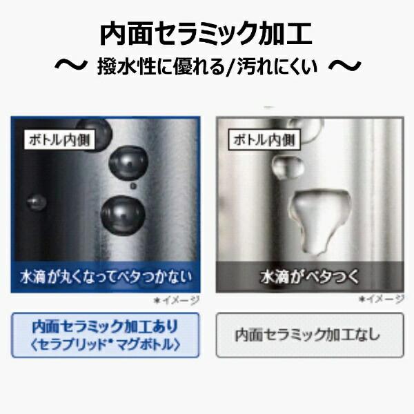 京セラKYOCERAマグボトルスクリュー栓タイプ500mlCERABRID(セラブリッド)コーラルピンクCSB-S500-BCPK[CSBS500BCPK]