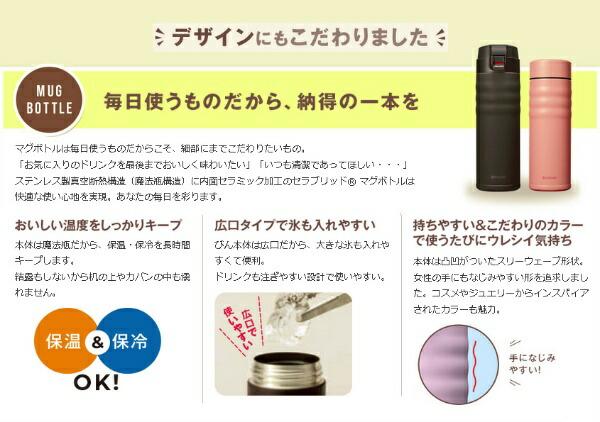 京セラKYOCERAマグボトルスクリュー栓タイプ500mlCERABRID(セラブリッド)ロイヤルブルーCSB-S500-BRBU[CSBS500BRBU]