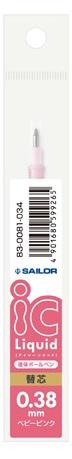 セーラー萬年筆THESAILORPEN[ボールペン替芯]ICリキッドボールペン替芯(ボール径:0.38mm、インク色:ベビーピンク)83-0081-034