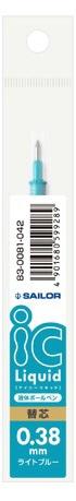 セーラー萬年筆THESAILORPEN[ボールペン替芯]ICリキッドボールペン替芯(ボール径:0.38mm、インク色:ライトブルー)83-0081-042