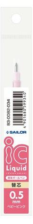 セーラー萬年筆THESAILORPEN[ボールペン替芯]ICリキッドボールペン替芯(ボール径:0.5mm、インク色:ベビーピンク)83-0082-034