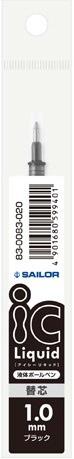 セーラー萬年筆THESAILORPEN[ボールペン替芯]ICリキッドボールペン替芯(ボール径:1.0mm、インク色:ブラック)83-0083-020