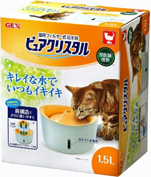 ジェックスGEXピュアクリスタル1.5L猫用