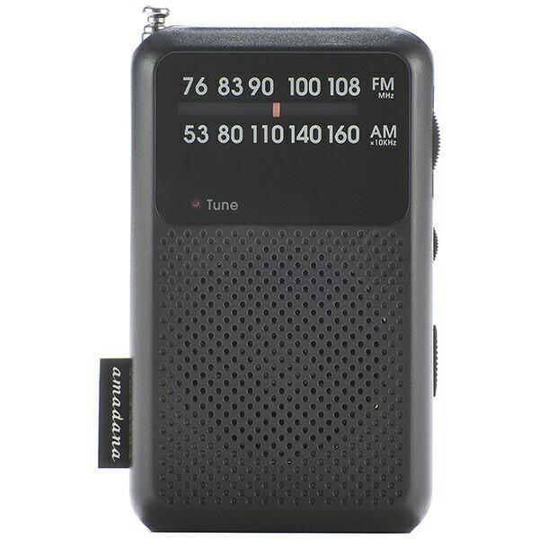 TAGlabelbyamadanaタグレーベルバイアマダナ【ビックカメラグループオリジナル】モバイルラジオamadanaamadanaTAGLabelブラックAT-OMR0011-BK[AM/FM/ワイドFM対応][ATOMR0011BK]【point_rb】