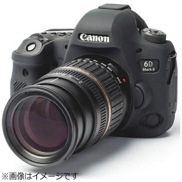 ジャパンホビーツールJapanHobbyToolイージーカバーCanonEOS6DMarkII用(ブラック)液晶保護シール付属