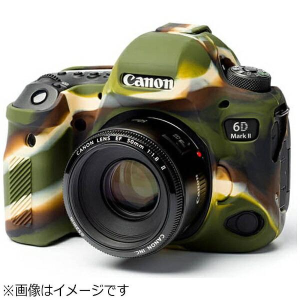 ジャパンホビーツールJapanHobbyToolイージーカバーCanonEOS6DMarkII用(カモフーラジュ)液晶保護シール付属