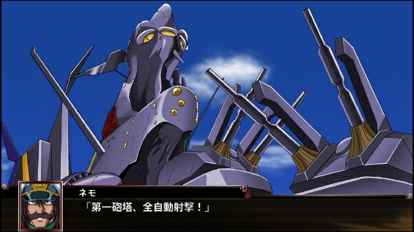 バンダイナムコエンターテインメントBANDAINAMCOEntertainmentスーパーロボット大戦X(通常版)【PSVita】