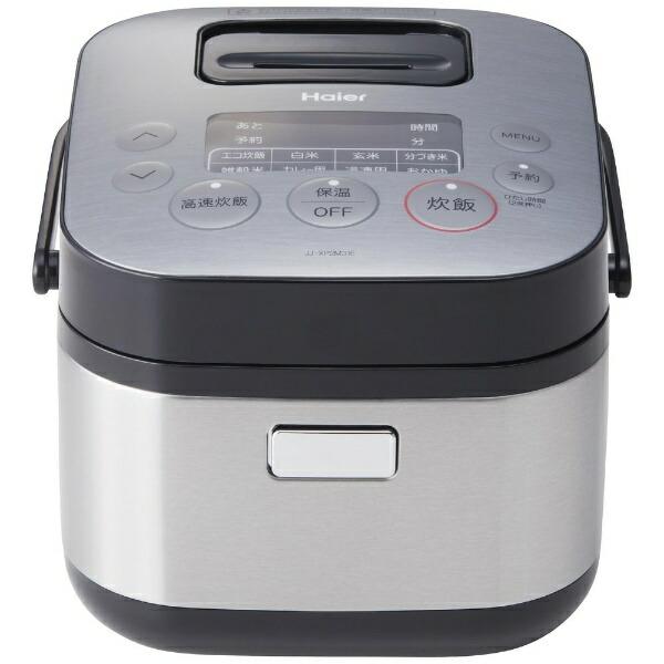 ハイアールHaierJJ-XP2M31E-XK炊飯器URBANCAFESERIES(アーバンカフェシリーズ)ステンレスブラック[3合/マイコン][JJXP2M31E][一人暮らし単身単身赴任新生活家電]