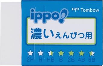 トンボ鉛筆Tombow[消しゴム]ippo!濃いえんぴつ用消しゴムブルーJCC-111A