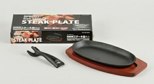 パール金属PEARLMETALスプラウト鉄鋳物製ステーキ皿ミニHB3054[HB3054]