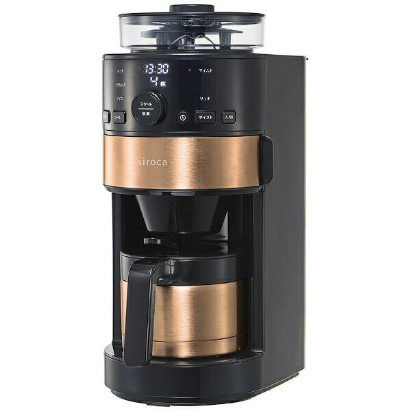 sirocaシロカ【ビックカメラグループオリジナル】SC-C123コーヒーメーカーsirocaブラック/カッパーブラウン[全自動/ミル付き][シロカSCC123]【point_rb】