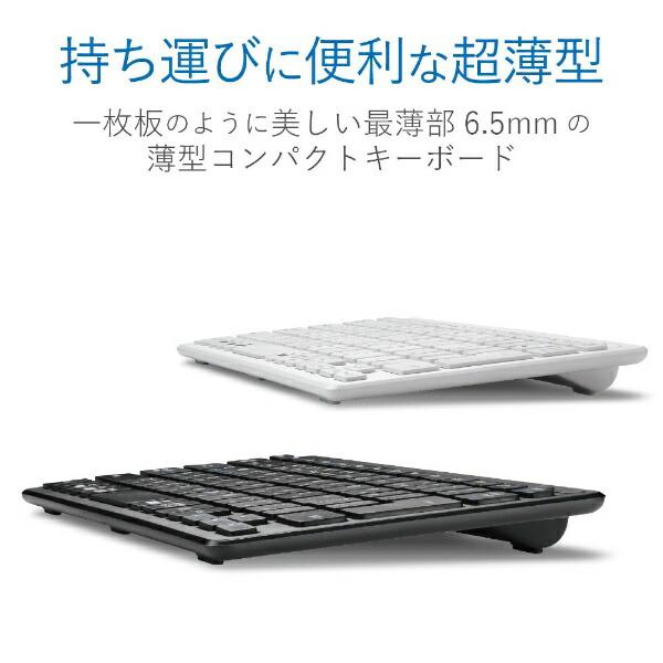 エレコムELECOMTK-FBP100BKキーボード超薄型ミニブラック[Bluetooth/ワイヤレス][TKFBP100BK]