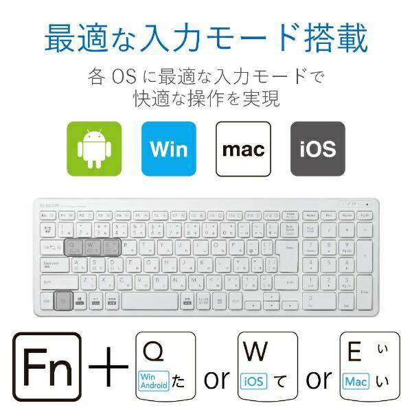 エレコムELECOMTK-FBP101WHキーボード超薄型コンパクトホワイト[Bluetooth/ワイヤレス][TKFBP101WH]