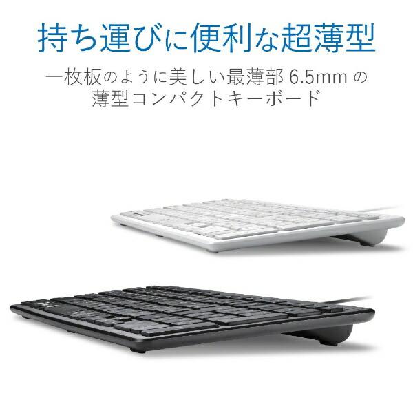 エレコムELECOMTK-FCP097BKキーボードコンパクトブラック[USB/有線][TKFCP097BK]