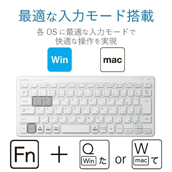 エレコムELECOMTK-FDP098TWHキーボードミニホワイト[USB/ワイヤレス][TKFDP098TWH]