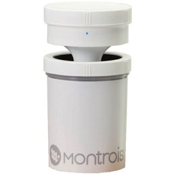 montrois(モントロワ)『ZiaFree(ジアフリー)』