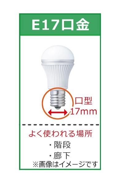 オーム電機OHMELECTRICLDR3L-W-E17A9LED電球ミニレフ形LEDdeQホワイト[E17/電球色/1個/40W相当/レフランプ形][LDR3LWE17A9]