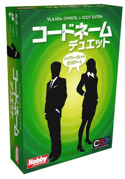 ホビージャパンHobbyJAPAN【再販】コードネーム:デュエット日本語版