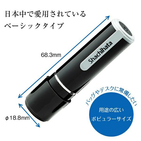 シヤチハタShachihataネーム9既製中山XL-91539[XL91539]