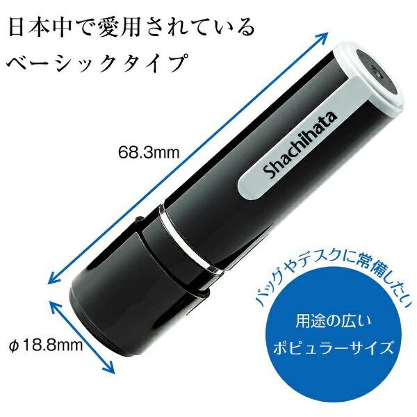 シヤチハタShachihataネーム9既製山口XL-91949[XL91949]