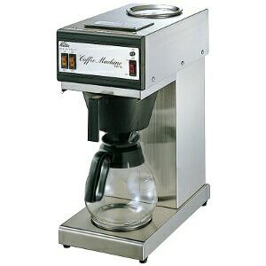 カリタKalita業務用コーヒーマシンパワーアップ型KW-15[KW15パワーアップ]
