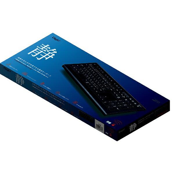 ナカバヤシNakabayashiFKB-R245BKキーボード静音ブラック[USB/ワイヤレス][FKBR245BK]