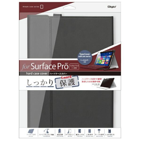 ナカバヤシNakabayashiSurfacePro2017/SurfacePro4用ハードケースカバーTBC-SFP1707BKブラック[サーフェスカバー]