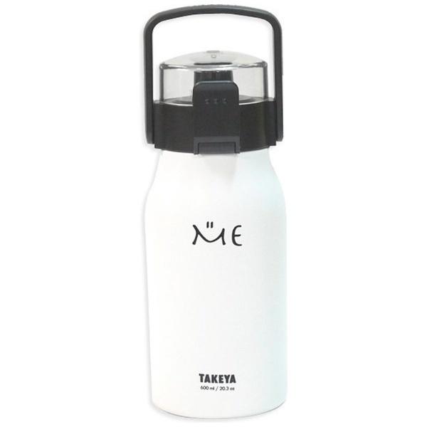 タケヤ化学工業TAKEYAステンレスボトル600mlMEBOTTLE(ミーボトル)ホワイト506109[506109]