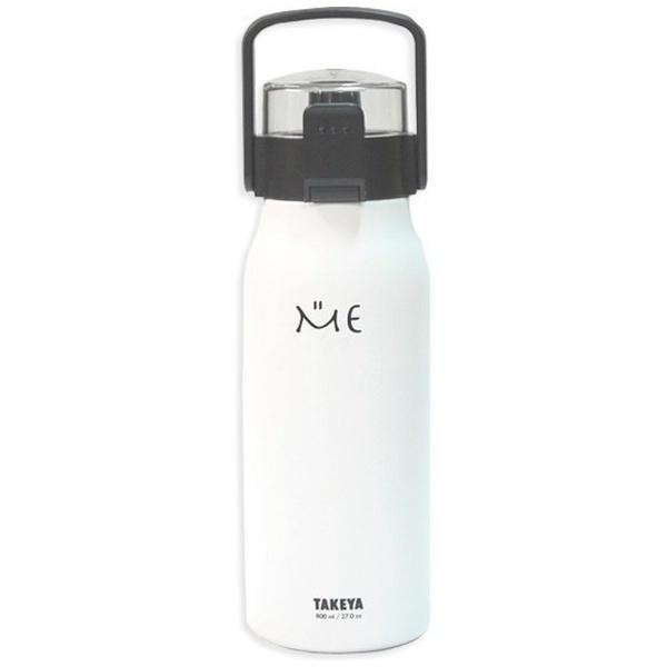 タケヤ化学工業TAKEYAステンレスボトル800mlMEBOTTLE(ミーボトル)ホワイト506208[506208]