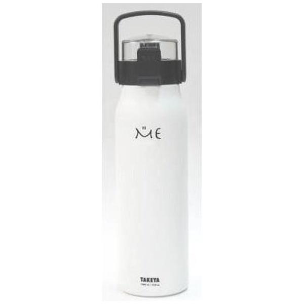 タケヤ化学工業TAKEYAステンレスボトル1000mlMEBOTTLE(ミーボトル)ホワイト506307[506307]