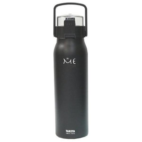 タケヤ化学工業TAKEYAステンレスボトル1000mlMEBOTTLE(ミーボトル)ブラック506321[506321]
