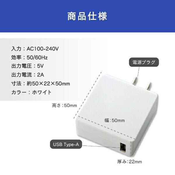 エレコムELECOMエクリア専用AC充電器/2A出力HCM-AC2A01WH[HCMAC2A01WH]