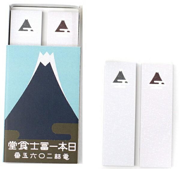 日本製墨書遊NihonSeibokuShoyuマッチ箱付箋カスカマドSKE-0308