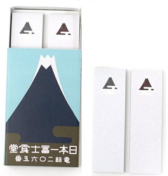 日本製墨書遊NihonSeibokuShoyuマッチ箱付箋日本一SKE-0303