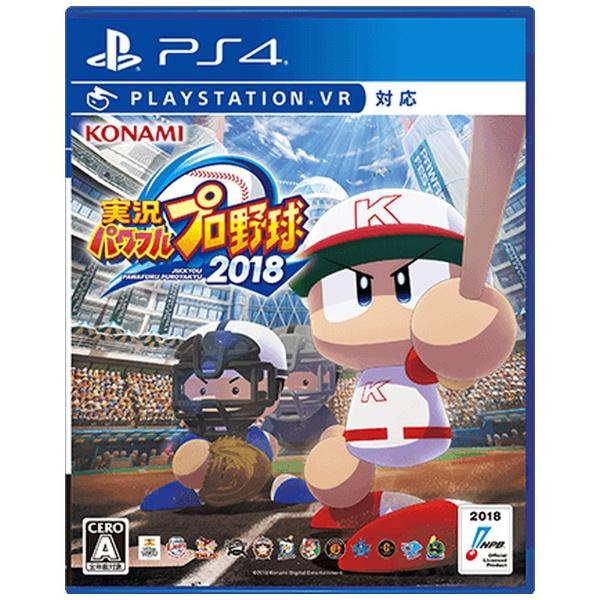 コナミデジタルエンタテイメントKonamiDigitalEntertainment実況パワフルプロ野球2018【PS4】