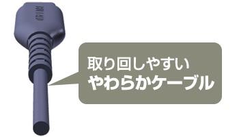 BUFFALOバッファロー[ライトニング]ケーブル2.0mホワイトBSMPCL220WH[2.0m]