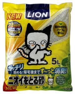LIONライオンニオイをとる砂(5L)リラックスグリーンの香り【rb_pcp】