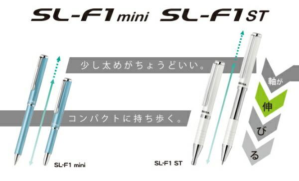 ゼブラZEBRA[油性ボールペン]SL-F1miniネイビー(ボール径:0.7mm)BA55-NV