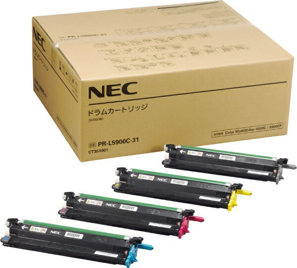 NECエヌイーシーPR-L5900C-31純正ドラムカートリッジ【wtcomo】