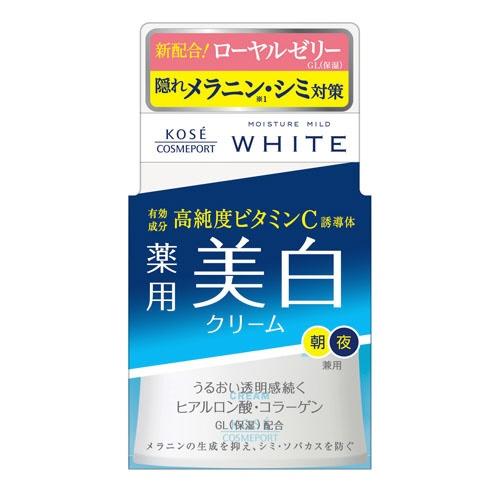 コーセーコスメポートKOSECOSMEPORTMOISTUREMILD(モイスチュアマイルド)ホワイトクリーム(55g)[美白クリーム〕【wtcool】