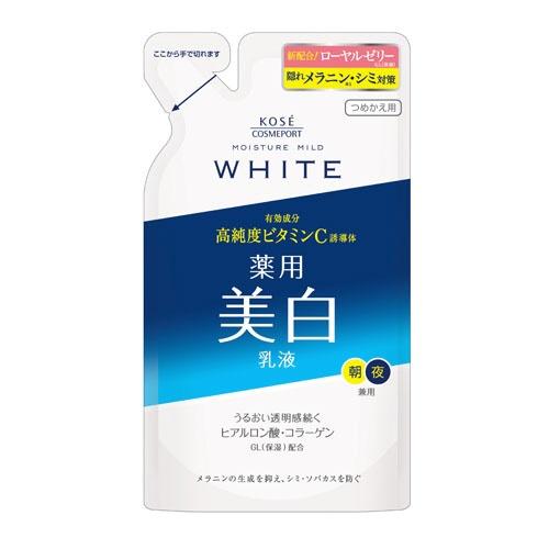 コーセーコスメポートKOSECOSMEPORTMOISTUREMILD(モイスチュアマイルド)ホワイトミルキィローションつめかえ用125ml