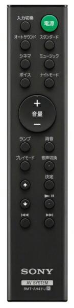 ソニーSONYホームシアター(サウンドバー)ブラックHT-S100F[4.0ch/Bluetooth対応][テレビ用スピーカーHTS100F]